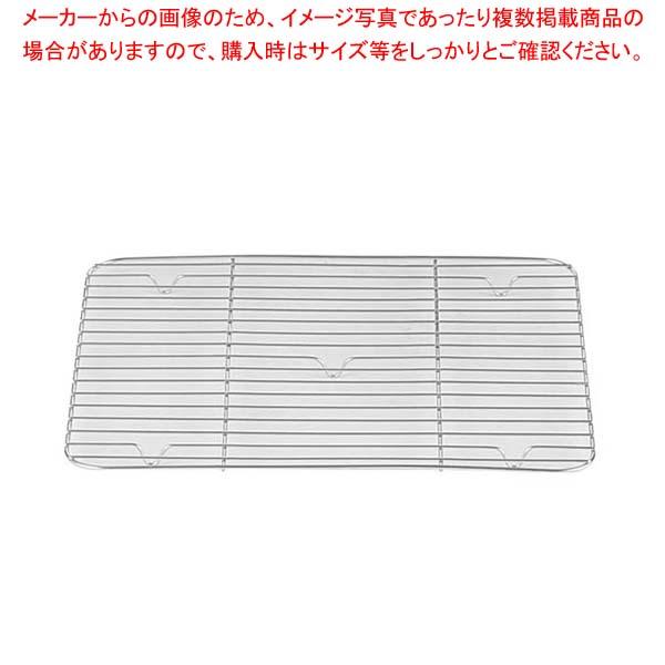 【まとめ買い10個セット品】 18-8 天ぷら入 コンテナー用 敷網 254-AS