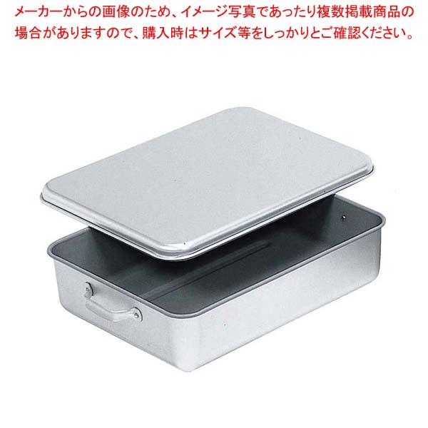【まとめ買い10個セット品】 アルマイト 天ぷら入 B型(蓋付)252-SM スミフロン【 運搬・ケータリング 】