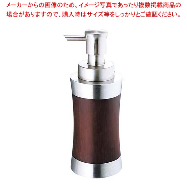 【まとめ買い10個セット品】 スプールウッド フォームボトル