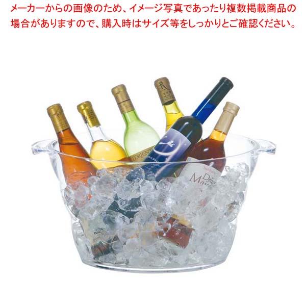 【まとめ買い10個セット品】 ブッフェタブ オーバル取手付 2230【 ワイン・バー用品 】