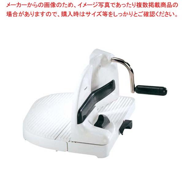 【まとめ買い10個セット品】 WM 手動ユニバーサルスライサー 9700(折りたたみ式)