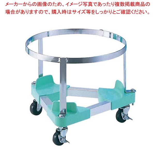 ガード付 トライアングルキャリー GSTCP130 sale