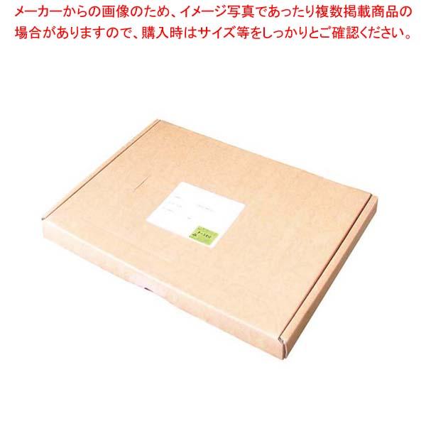【まとめ買い10個セット品】 チーズ用セロファン チーズセロ 340XS(1000枚)【 オロシ金・チーズ卸 】
