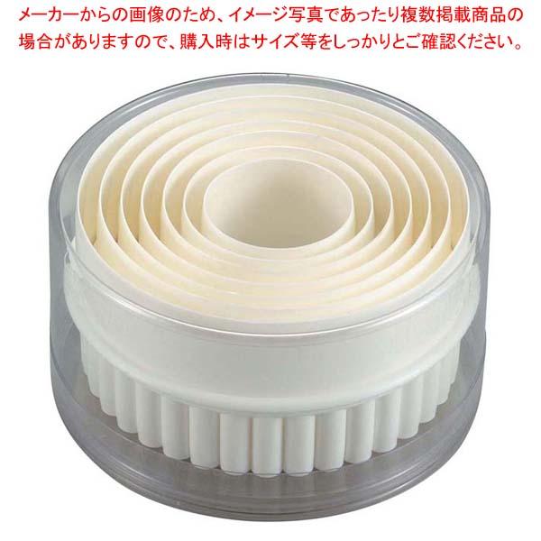 【まとめ買い10個セット品】 PCダブルパテ抜 フラット&ギザ 7pcsセット
