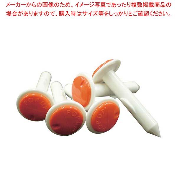 【まとめ買い10個セット品】 ポップアップタイマー ローストビーフ用145S(200本)【 肉類・下ごしらえ 】