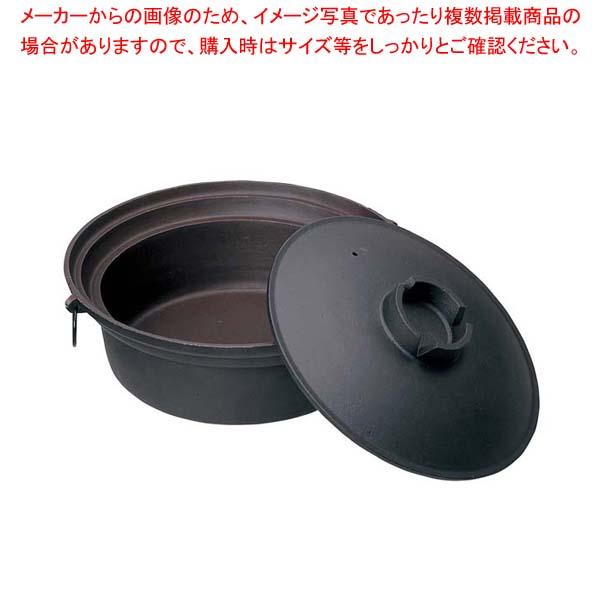 アルミ合金しゃぶ鍋 共蓋付【 卓上鍋・焼物用品 】