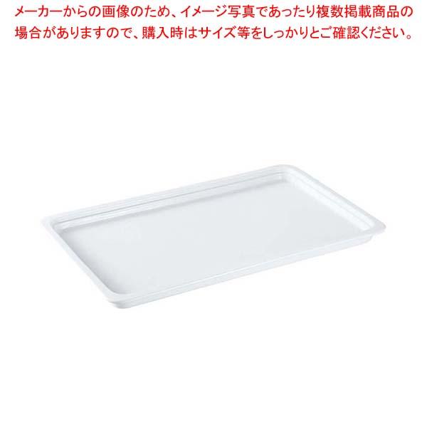 ロイヤル ガストロノームパン 浅型 No.625 1/1 H30mm ホワイト【 オーブンウェア 】