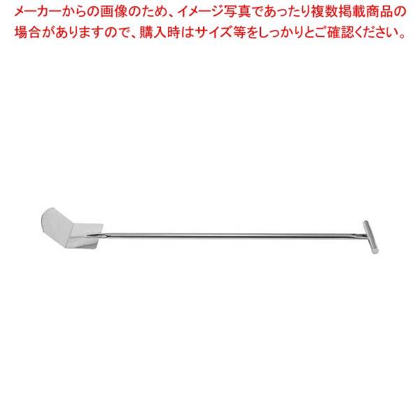 18-8 らくらくターナー 角型 RRK-1400【 給食用スパテラ・すくい網・ひしゃく 】