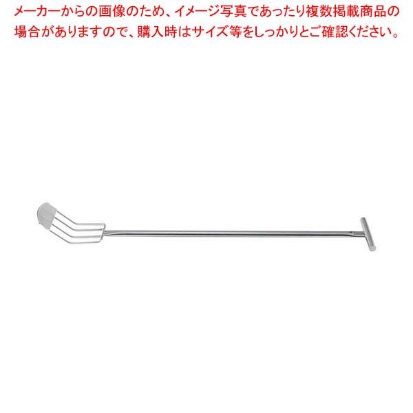 18-8 らくらくターナー 熊手型4本爪 RR4-1200【 給食用スパテラ・すくい網・ひしゃく 】