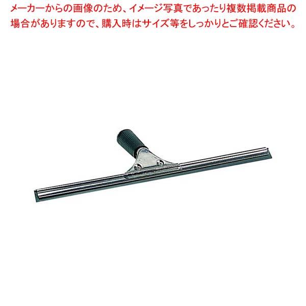 【まとめ買い10個セット品】 スクイジー・ステンレス(天然ゴム)40cm HP5100400【 清掃・衛生用品 】
