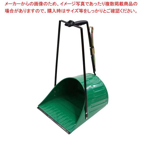 【まとめ買い10個セット品】 鉄道型 ちりとり ハサミ付 DP4690200