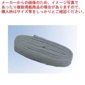 【まとめ買い10個セット品】 ボンスター #000
