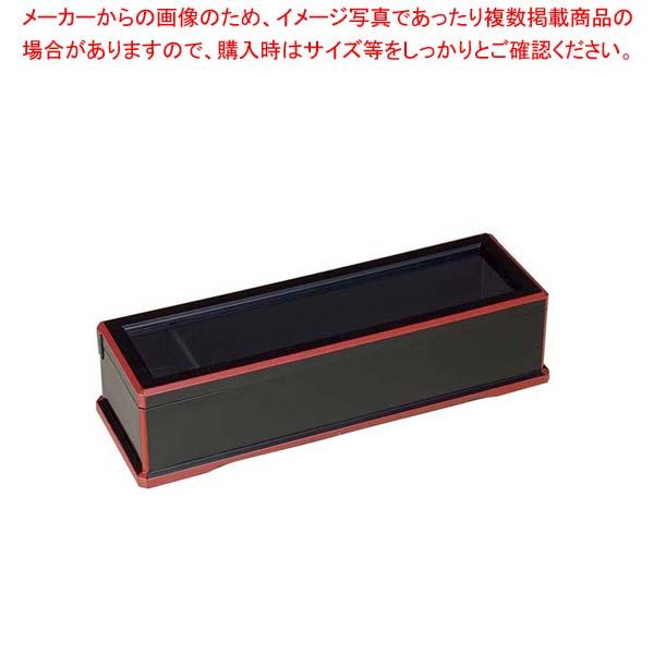 【まとめ買い10個セット品】 ABS 箸箱 黒渕朱(楊枝入付)24cm【 卓上小物 】