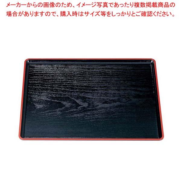 【まとめ買い10個セット品】 桐木目長手盆 黒天朱 尺6寸 ABS樹脂 1-64-6