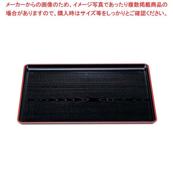 【まとめ買い10個セット品】 一休木目盆 黒天朱 尺6寸 ABS樹脂 NS加工 1-58-14