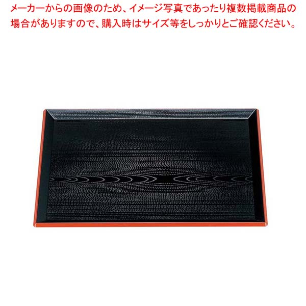 【まとめ買い10個セット品】 富士長手木目盆 黒渕朱 尺7寸 ABS樹脂 1-61-7
