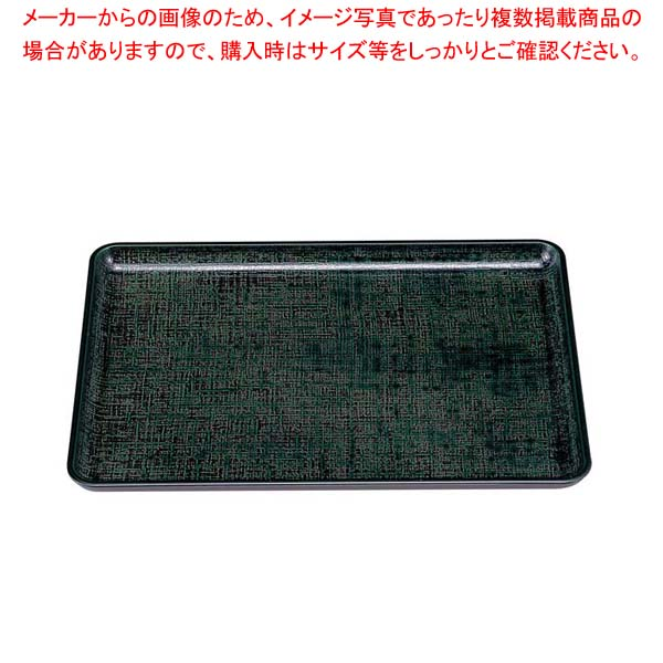 【まとめ買い10個セット品】 耐熱一休布目盆 グリーンカスリ 尺3寸 耐熱ABS NS加工 1-59-26