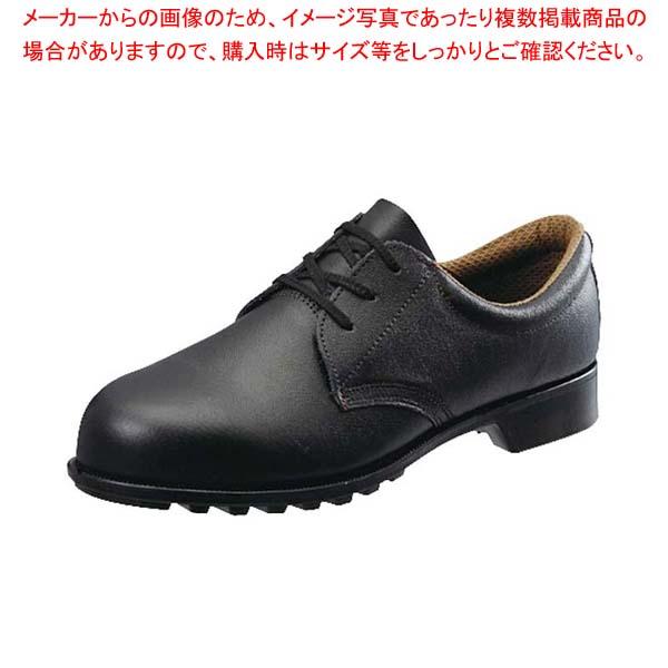 【まとめ買い10個セット品】 安全靴 シモン FD-11 25.5cm【 ユニフォーム 】