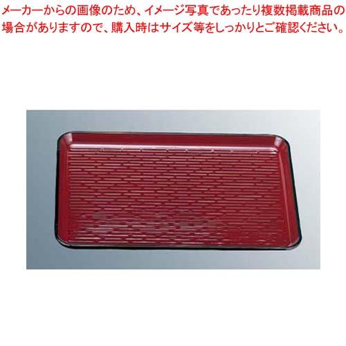 【まとめ買い10個セット品】 耐熱長手盆 ウルミ鎌倉彫 尺3寸 FRP樹脂 NS加工 1-90-8