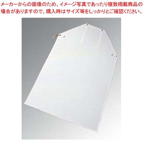 【まとめ買い10個セット品】 カルツ 前掛 胸当付(芯付)