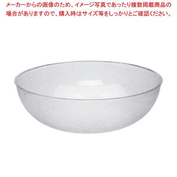 【まとめ買い10個セット品】 キャンブロ カムウェア サラダボール PSB23(176)【 和・洋・中 食器 】