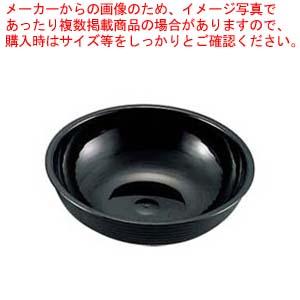 【まとめ買い10個セット品】 キャンブロ 丸型リブド サラダボール RSB8CW(110)ブラック【 和・洋・中 食器 】