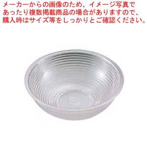 【まとめ買い10個セット品】 キャンブロ 丸型リブド サラダボール RSB10CW(135)クリア【 和・洋・中 食器 】