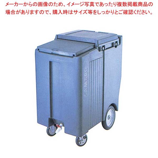 キャンブロ アイスキャディー ICS125L(401)スレートブルー【 ブレンダー・ジューサー・かき氷 】