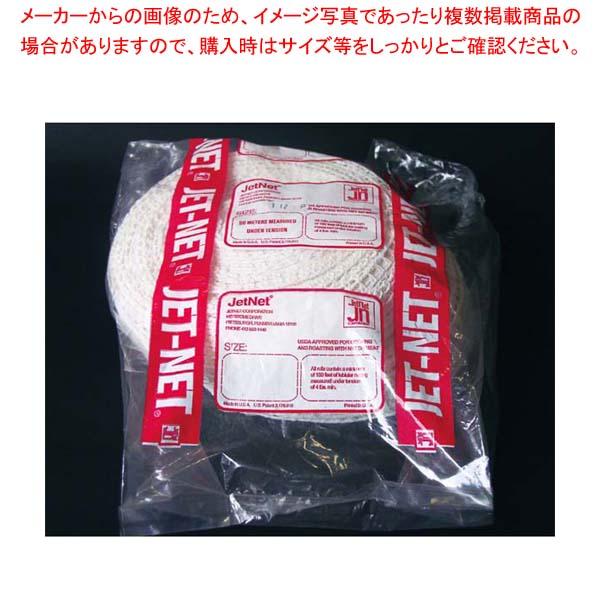 【まとめ買い10個セット品】 ジェットネット ポリネット P3LNS12