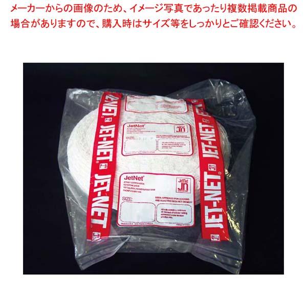 【まとめ買い10個セット品】 ジェットネット ポリネット P5LNSV12