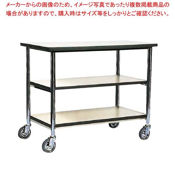 レストランズワゴン SA-81A sale【 メーカー直送/後払い決済不可 】