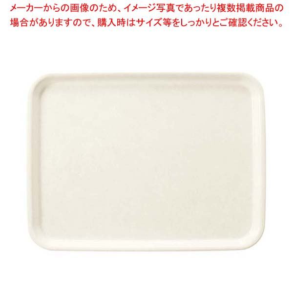 【まとめ買い10個セット品】 長角トレー AP-440-IV アイボリー FRP【 カフェ・サービス用品・トレー 】