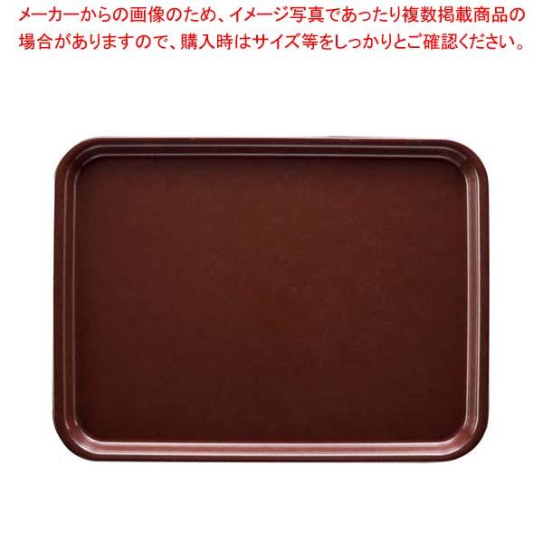 【まとめ買い10個セット品】 長角トレー AP-440-CH チョコレート FRP【 カフェ・サービス用品・トレー 】