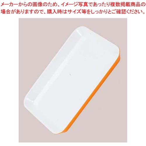 【まとめ買い10個セット品】 メラミン デリカバット 黄内白 大 尺0寸【 ディスプレイ用品 】