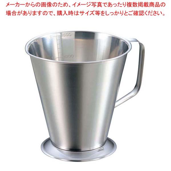 【まとめ買い10個セット品】 デバイヤー 18-10 水マス 3565-15 1.5L【 水マス・計量スプーン 】