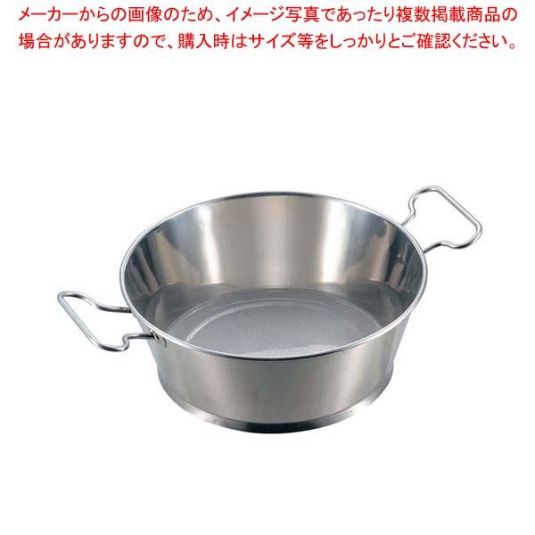 【まとめ買い10個セット品】 EBM ステンレス 両手ハンドル パンチング油こし 23cm
