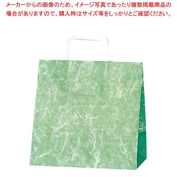 【まとめ買い10個セット品】 手堤袋 H25チャームバッグ E(平手)50枚入 雲竜緑【 厨房消耗品 】