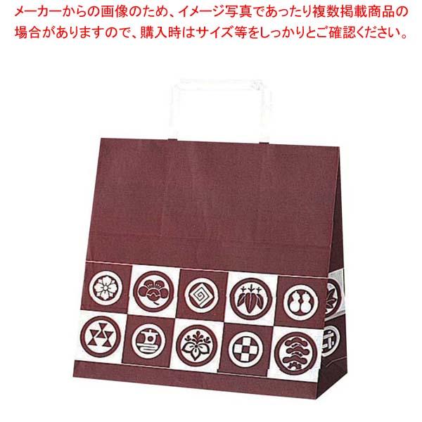 【まとめ買い10個セット品】 手堤袋 H25チャームバッグ E(平手)50枚入 御用達【 厨房消耗品 】