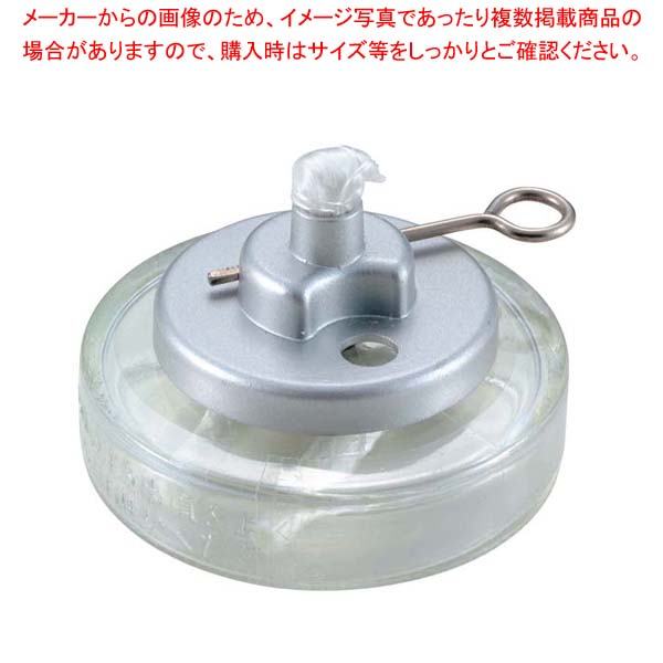 【まとめ買い10個セット品】 ヒートエースα デラックス ロータイプ(ガラス容器仕様)【 ビュッフェ関連 】