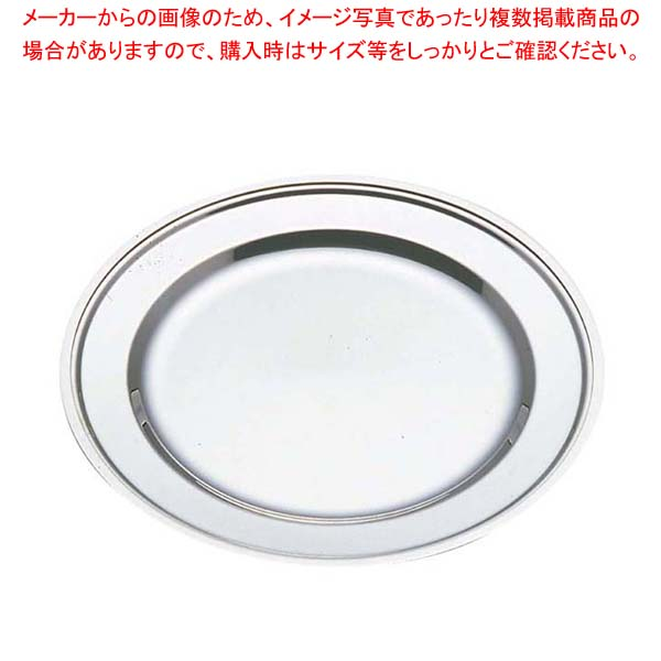 【まとめ買い10個セット品】 IKD 18-8 さざ波 丸皿 10インチ