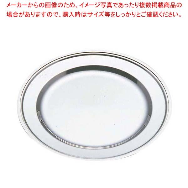 【まとめ買い10個セット品】 IKD 18-8 さざ波 丸皿 14インチ
