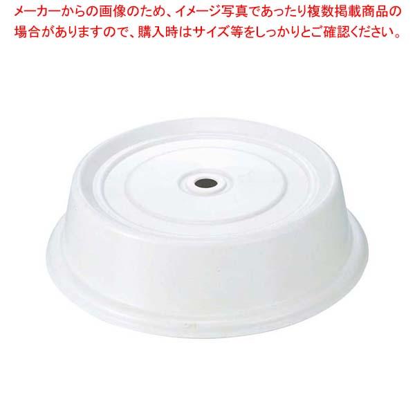 【まとめ買い10個セット品】 キャンブロ バーサ カムカバー 103VS(101)A/P 259×H68