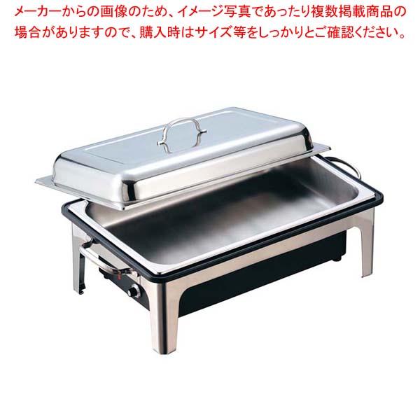 SX 電気チェーファー角型 X82189 A-10 シングル【 ビュッフェ関連 】