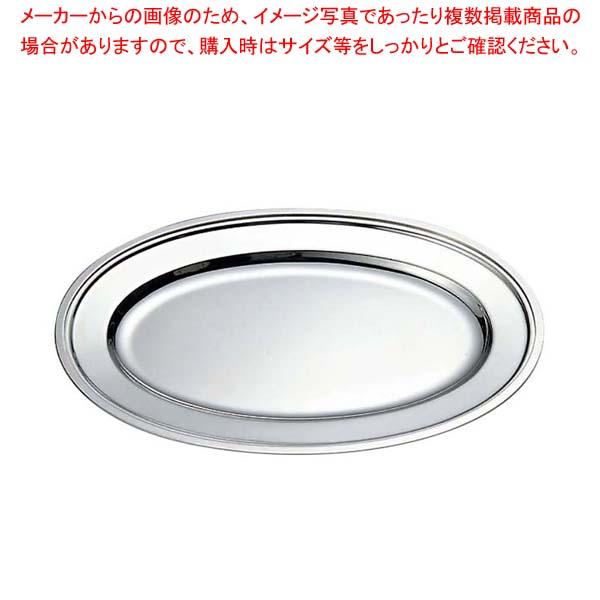 SW 18-8 平渕 小判皿 30インチ sale