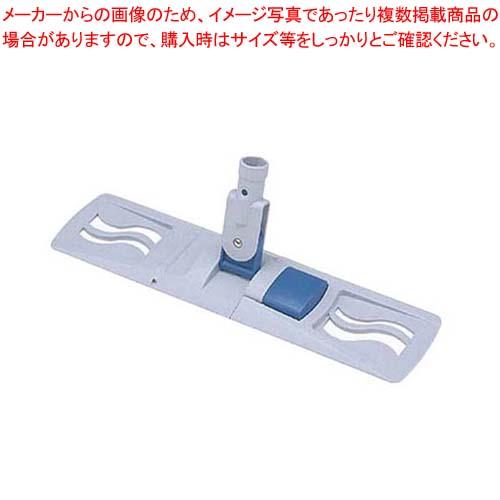【まとめ買い10個セット品】 マイクロモップ400ホルダー W-400N【 清掃・衛生用品 】