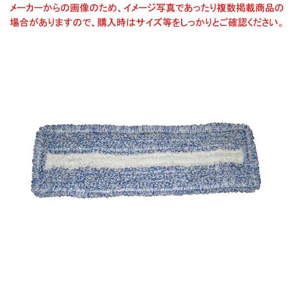 【まとめ買い10個セット品】 マイクロモップ400(水拭き用)WF-400-1(青)【 清掃・衛生用品 】