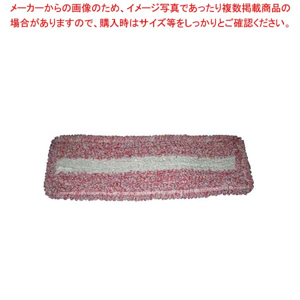 【まとめ買い10個セット品】 マイクロモップ400(水拭き用)WF-400-2(赤)
