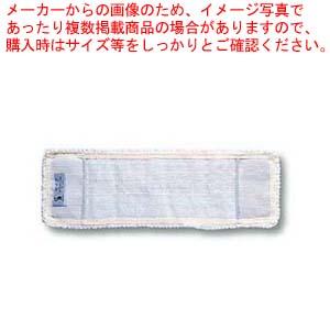 【まとめ買い10個セット品】 マイクロモップ400(水拭き用)WF-400-5(白)【 清掃・衛生用品 】