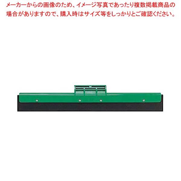 【まとめ買い10個セット品】 クレンリネス ドライヤー D-45-4 45cm(緑)
