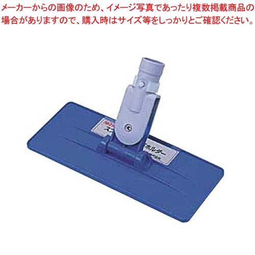 【まとめ買い10個セット品】 スプラッシュ パッドホルダー(本体)P-100H【 清掃・衛生用品 】